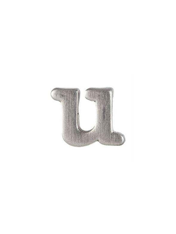 Silver 'U' Slider Charm